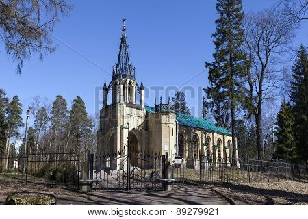 Peter and Paul Church in Pargolovo. Shuvalov park. St. Petersburg.