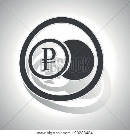 Rouble coin sign sticker, curved
