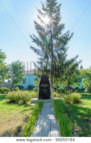 Memorial Marble Monument To The Famous Russian Poet Alexei Apukhtin In His Homeland