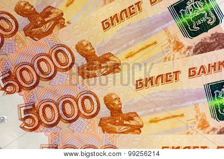 Russian  five thousand rubles banknotes