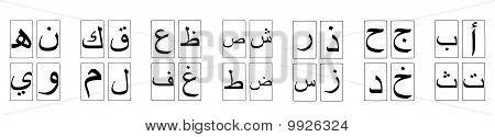 Arabic Alphabet in Groups Horizontal