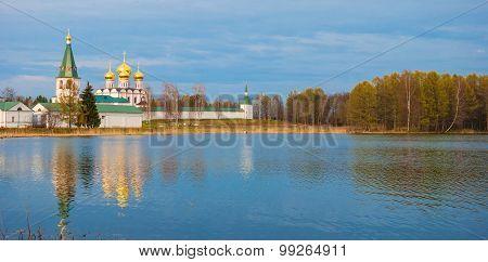 Lake Valdai