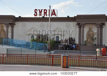 Syria pavilion at Global Village in Dubai, UAE