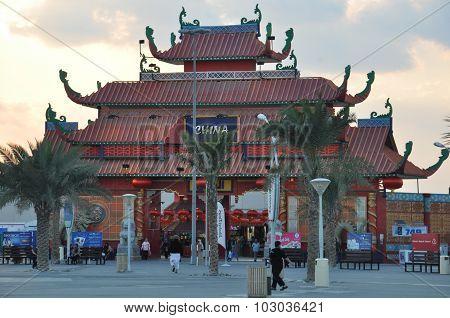 China pavilion at Global Village in Dubai, UAE