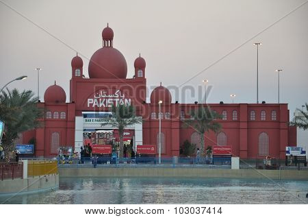 Pakistan pavilion at Global Village in Dubai, UAE