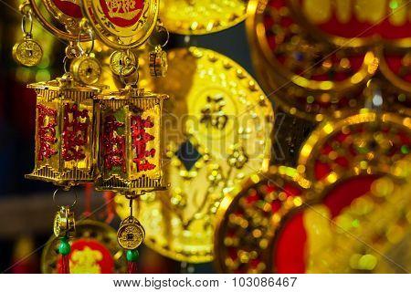Vietnamese Gold Coin Decoration