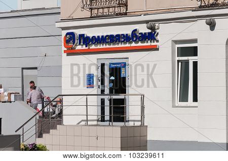 Moscow, Russia - 09.21.2015. Promsvyazbank Bank on Novy Arbat