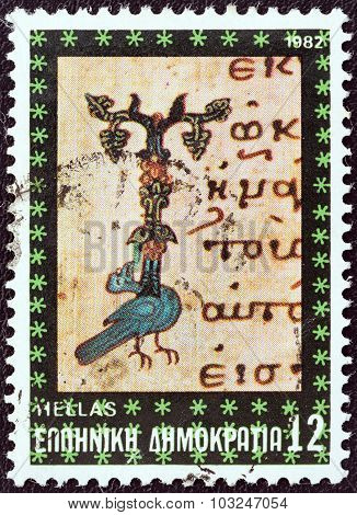 GREECE - CIRCA 1982: A stamp printed in Greece shows initial letter T