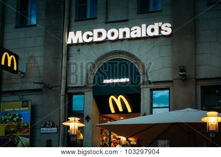 McDonalds restaurant sign. McDonald's Corporation is the world's