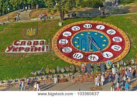 Flower Clock - Maidan Nezalezhnosti In Kiev.
