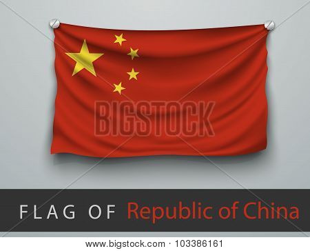 Flag Of Republic Of China Battered