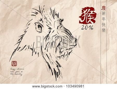 2016 Happy Chinese New Year Monkey Traditional Art