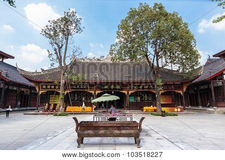Daci Temple In Chengdu, China
