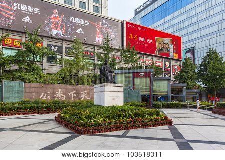 Sculpture Of Sun Yat-sen