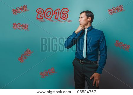 2016 businessman man thinking looking away portrait of two thous