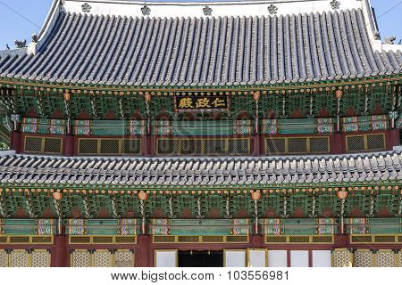 Changdeokgung Architecture Main Palace