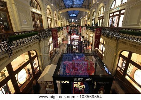Moscow - Sept 29: Gum Department Store In Honor Of 120Th Anniver
