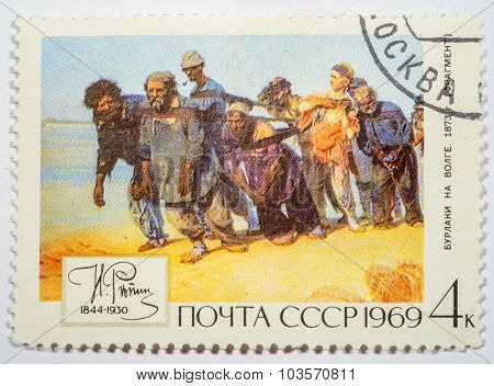 Moscow, Russia - October 3, 2015: A Stamp Printed In The Ussr Shows A Painting