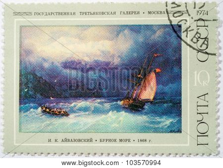 Moscow, Russia - October 3, 2015: A Stamp Printed In The Ussr,series