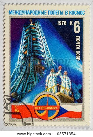 Ussr - Circa 1978: A Postage Stamp Shows The Series Of Images