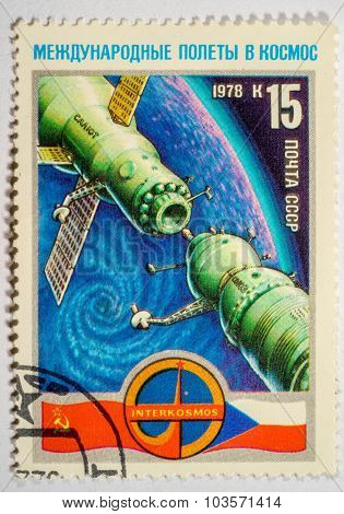 Ussr - Circa 1978: A Postage Stamp Printed In The Ussr Shows A Series Of Images
