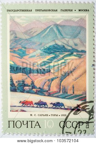 Moscow, Russia - October 3, 2015: A Stamp Printed In Ussr Shows A Picture Of Armenian Landscape, Mou