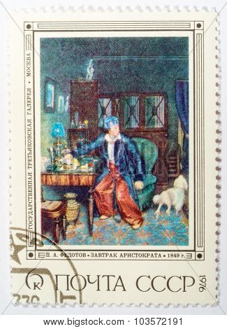 A Stamp Printed In Ussr Shows The Painting