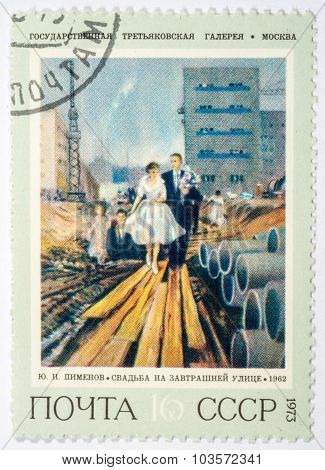 Moscow, Russia - October 3, 2015: A Stamp Printed By The Ussr Post Reproduction Of Y. I. Pimenov (a