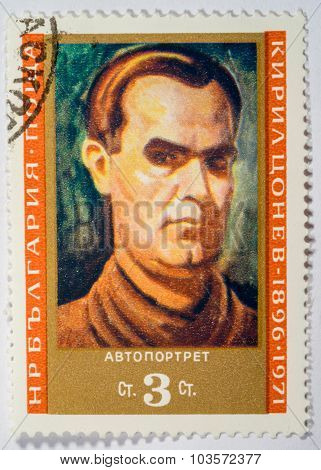 Moscow, Russia - October 3, 2015:a Stamp Printed In Bulgaria Shows Self-portrait By Cyril Tsonev, Bu