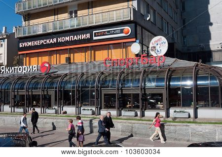 MOSCOW, RUSSIA - 21.09.2015. View one of  main street - Novy Arbat