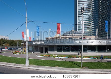 Moscow, Russia - 09.21.2015.  Shopping Complex Sphere and the building of Moscow City Government on