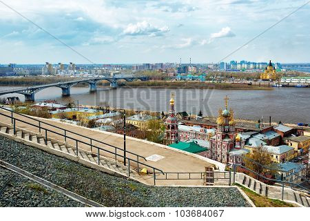 View Of Nizhny Novgorod. Kanavinsky Bridge.