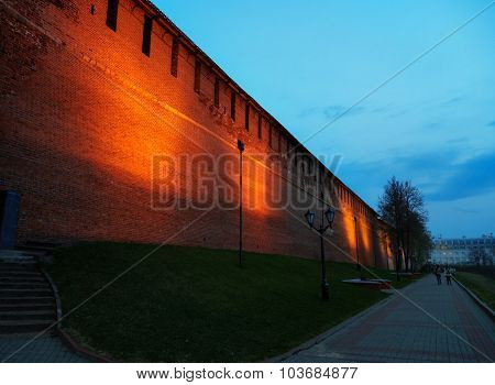 View Of Nizhny Novgorod Kremlin Wall At Night