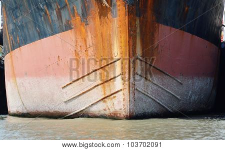 prow of cargo ship