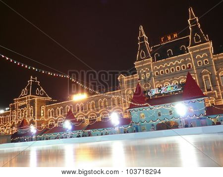 Skating-rink On Red Square In Moscow