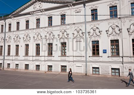 Moscow, Russia - 09.21.2015.  The Federal Agency for CIS Affairs