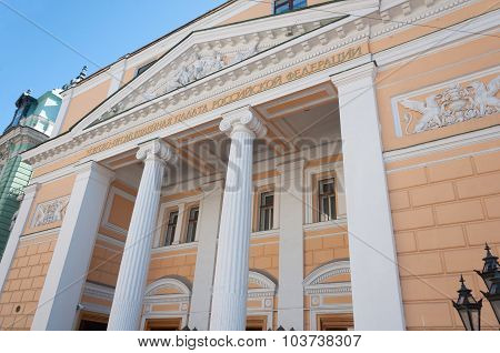 Moscow, Russia - 09.21.2015.  Building of the former Stock Exchange. Built in 1873-1875. Today - the