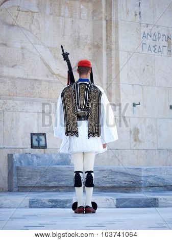 ATHENS, GREECE - CIRCA OCTOBER 2015: Greek soldiers Evzones guard dressed in full dress uniform, refers to the members of the Presidential Guard, an elite ceremonial unit, active from 1833 to present.