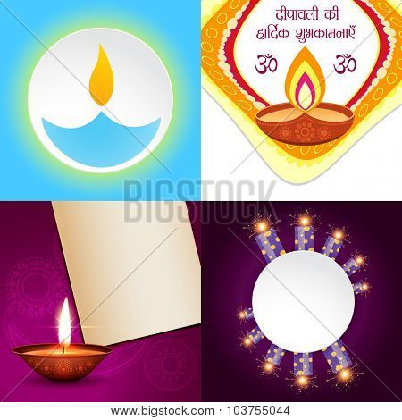 vector set of simple background of diwali with crackers, deepawali ki hardik shubkamnaye (translation: happy diwali greetings)