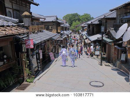 Street Kyoto Japan
