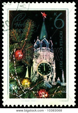 Vintage  Postage Stamp. Since New Year!.