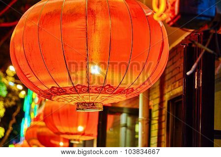 Traditional Chinese Red Lanterns ( Balls). Beijing, China.
