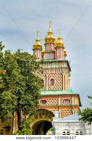 The Gateway Church Of The Nativity Of St. John The Baptist In Trinity Lavra Of St. Sergius