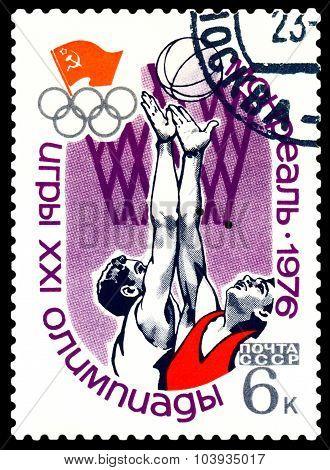 Vintage  Postage Stamp.  Basketball. Montreal.