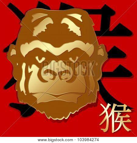 Monkey symbol 2016 year