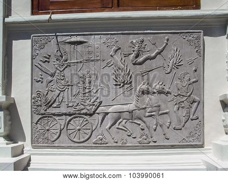 Balinese Warriors With Horses At A Plate In Water Temple Of Ujung