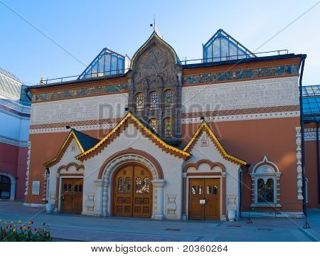 Tretiakov art gallery, Moscow