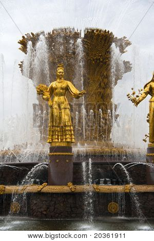 Fountain Of Friendship Of The People In Moscow