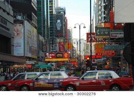 Nathan Road Hong Kong - uso Editorial