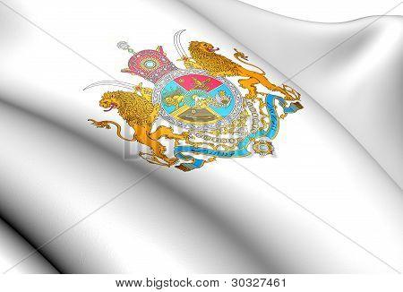Iran Coat Of Arms (1925-1979)